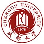 2021年成都大学自考招生简章(专业、学费)