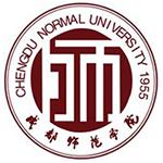 2021年成都师范学院自考招生简章(专业、学费)