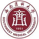 2021年西南医科大学自考招生简章(专业、学费)